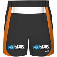 Wests Tigers 2019 Kids Training Shorts2